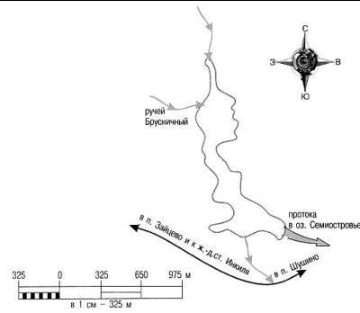 рыболовный рай карельского перешейка купить